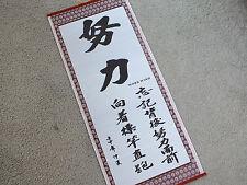 HARD WORKING - BAMBOO WALL SCROLL PERSONALISED NAME JAPANESE CHINESE ENGLISH C5