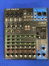 Yamaha MG10XU Stereo Mixer No Reserve