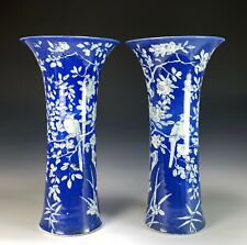 Beautiful Large Pair of Japanese Blue and White Porcelain Vases