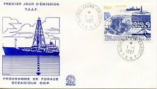 FDC / T.A.A.F. TERRES AUSTRALES TIMBRE PA N° 98 / BATEAU / FORAGE OCEANIQUE