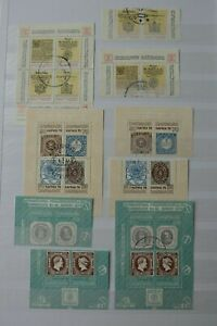 Denmark Stamps - Miniature Sheets + Parts!! - Small Collection - E9