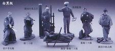 Akira Kurosawa Yojimbo Sanjuro Complete Figure Set  Import  (Mono) US SELLER