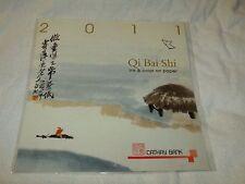 NIB 2011 Cathay Bank Qi Bai Shi Chinese Art Wall Calendar Ink Color Paper Mb