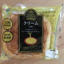 Japanese Bread, Cream Komachi, Custard Cream in it, Como Bakery