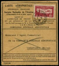 Lot N°8825 LIAISON AEROPOSTALE FRANCE-MAROC 1930 - PA N°5 Obl sur Carte