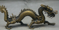 "10"" China FengShui Palace Bronze Exorcism Auspicious Wealth Zodiac Dragon Statue"