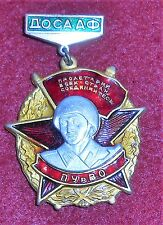 XM31 Soviet era USSR medal, unknown