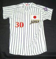 Vtg 80s Japan Mizuno #30 Baseball Jersey Shirt L VINTAGE Rock Amateur 90s RARE