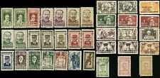VIET NAM Early Stamp Collection Indochine Overprint Postage VIETNAM Used Mint LH
