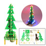 Rotating Colorful Music Christmas Tree LED Water Lamp+Breathing Light DIY Parts