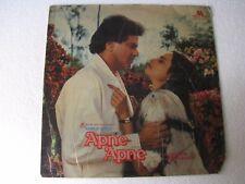 Apne Apne R D BURMAN Hindi Bollywood LP Record India-1542
