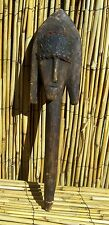 "African Bambara/ Bamana Merekun Janus Figure Puppet From Mali 14"" Tall"