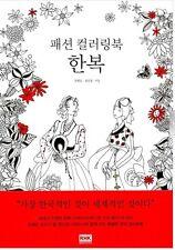 Fashion Coloring Book Hanbok Korean Costume Clothes