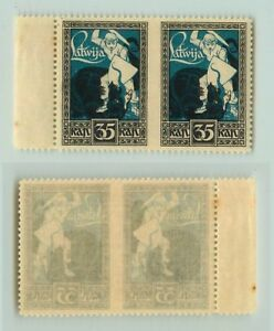 Latvia 1919 SC 66 MNH missing perforation pair . f3017