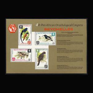 SEYCHELLES, Sc #360a, MNH, 1976, S/S, Birds, Fauna, TDD-9