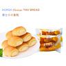 380g HORSH Cheese Tiny Bread Chinese Snack Food 豪士小小面包芝士夹心早餐蛋糕点心散装 380克