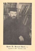 Eidenu in Memory of Rabbi Dr Bernard Revel אידנו דוב רבל