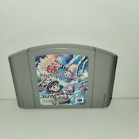Bakushou Jinsei Mezase Resort Ou Japan Nintendo 64 N64