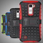 For LG K10 / Premier LTE Case Hard Kickstand Slim Dual Layer Armor Phone Cover