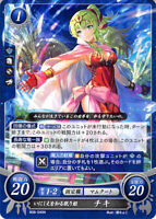 Fire Emblem 0 Cipher B08-040N Awakening Trading Card Game TCG Tiki (Chiki)