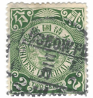 ADD PHOTO 1909 CHINA STAMP #124 COILING DRAGON WITH CHOW FU SON CANCEL