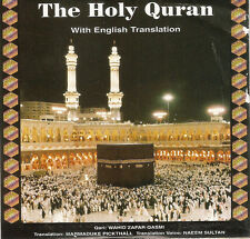COMPLETE QURAN 37  Audio CD's ENGLISH TRANSLATION BY QARI WAHEED ZAFAR QASMI
