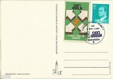 Tarjeta Postal Expo Aragon 1985 - Zaragoza