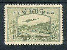 New Guinea KGVI 1939 1s pale blue-green SG221 LMM