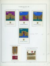 ISRAEL Marini Specialty Album Page Lot #52 - SEE SCAN - $$$