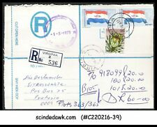 SOUTH AFRICA - 1978 REGISTERED ENVELOPE WITH FLAG STAMPS