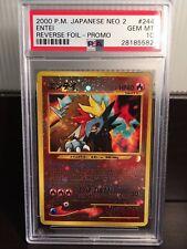 Pokemon Neo 2 Promo PSA 10 GEM MINT Japanese Entei Reverse Foil Holo