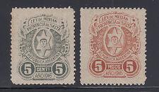 Argentina, Salta, Ley de Multas mint 1916 5c & 5p Revenues