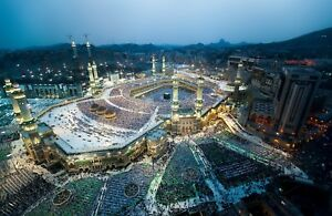 Holy Grand Mosque in Makkah Islamic City Religion Canvas Pictures Wall Art Print