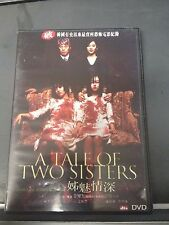 A tale of two sisters (Region 3 dvd)