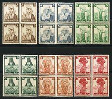 GERMANY DEUTSCHES REICH COSTUMES SCOTT#B69/78 BLOCKS OF FOUR  MINT NH