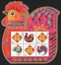CHINA 2017 -1 New Year of Rooster Cock stamp Special S/S