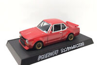 Aoshima 1/64 Grachan SHAKOTAN BOOGIE 2 JUN-CHAN'S HAKOSUKA SKYLINE SP Car Model