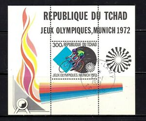 Chad Souvenir Sheet #261, used, NH OG, 1981, topical, Olympics, sports
