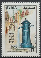 Syrien Syria 1995 ** Mi.1932 Welt Wasser Tag World Water Day Pumpe Pump Damaskus