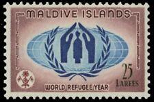MALDIVE ISLANDS 55 (SG67) - World Refugee Year (pa23611)