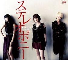 USED Stereopony - Best Album (CD+DVD) [Japan LTD CD] SRCL-8177 CD