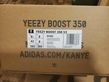 Yeezy 350 V2 BOX ONLY - Size 8.5 (Static)