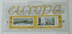 ISLE OF MAN MNH STAMPS - 2006 EUROPA