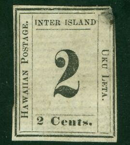 HAWAII, #24, UNUSED, WITH HPS CERT.  HAWAIIAN