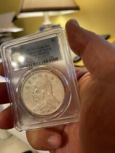 1920 China Silver Dollar Coin Yuan Shih Kai PCGS Y-329.6 AU Details