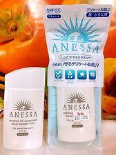 SHISEIDO ANESSA Essence UV Sunscreen Aqua Booster Mild  60ML (for sensitive skin