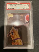 Kobe Bryant RC PSA8 Chase Pack (out of 10) Guaranteed RC / Prizm / Color / Patch