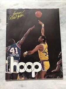 Kareem Abdul Jabbar, Lakers Hoop Magazine Page, 8-1/2 x 11, Basketball