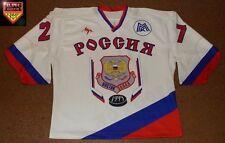 Team Vostok (East) * 99/00 * no. 27 * Ravil gusmanov * White/RHL ALL STAR GAME *