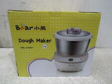 Boar Dough Maker 5L HMJ-A50B1